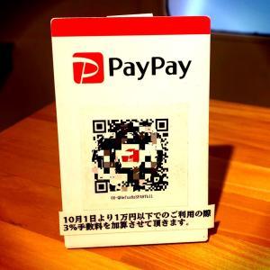 PayPay クレジットカード決済について