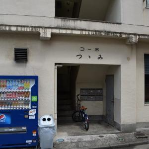 仙台散歩 -44-