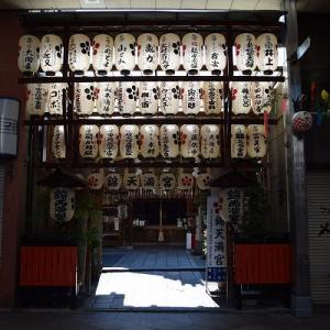 京 街歩き -2-