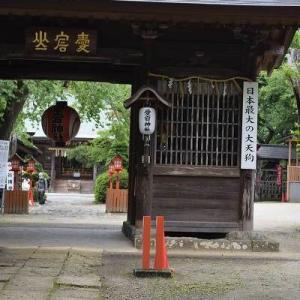 仙台愛宕神社