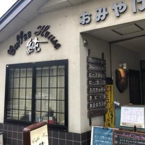 コーヒーハウス 純