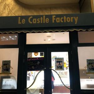 Le Castle Factory