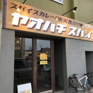ヤオハチスパイス 富田店