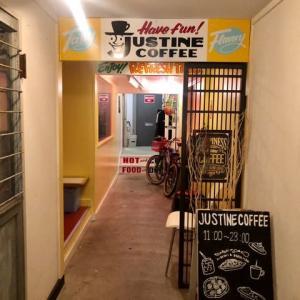 JUSTINE COFFEE (テイクアウト)