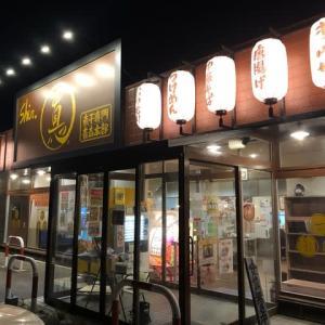 shin.煮干専門 青森本部
