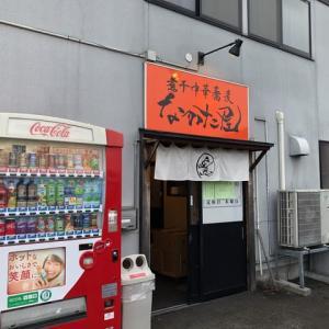 煮干中華蕎麦 なかた屋 神田店