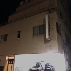 温湯温泉 三浦屋旅館