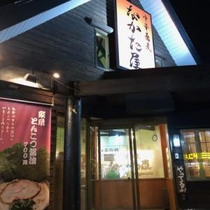 なかた屋 高田店