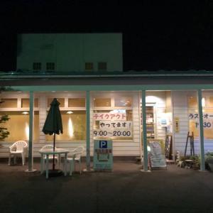 cafe KITAMON (テイクアウト)