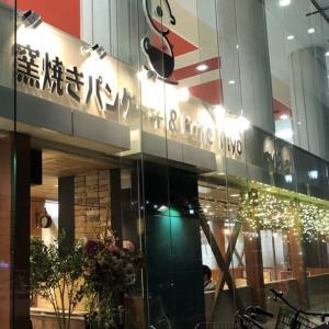 窯焼きパンケーキ&cafe Piyo