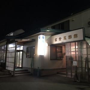 富士見温泉 (家族風呂)