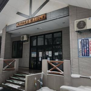 大川原温泉会館 ふくじゅ荘
