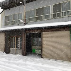 嶽温泉 田澤旅館