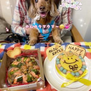 のん16歳の誕生日おめでとう!