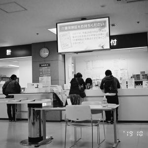 脳外科検診の日と台風19号の被害に無神経な政権