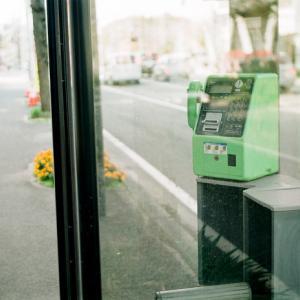 公衆電話ボックスとパチンコ屋とカジノ誘致