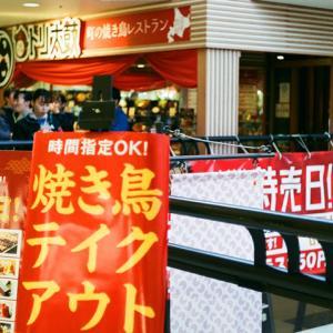 マスクをかけない若者と先進的台湾マスク事情
