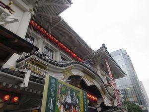 芸術祭十月大歌舞伎 夜の部