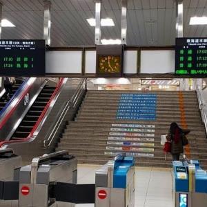 静岡駅改札口の発車標がLEDから液晶ディスプレイ式に