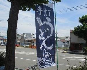 ノエスタ参戦記(5/12). 大八