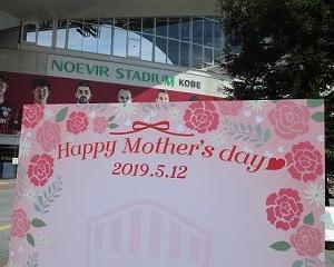 ノエスタ参戦記(5/12). 母の日