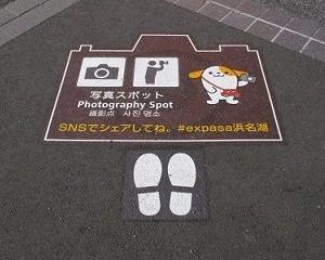 XEROX参戦記(2/8). 浜名湖サービスエリア