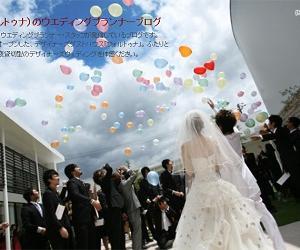 FORTUNA(フォルトゥナ)ブログ:初詣(*^^*) 結婚式場 倉敷 岡山