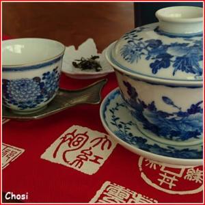 「新春の台湾茶会@よみうりカルチャー柏」のお知らせ
