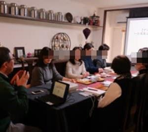 麗香茶課 須賀先生の「台湾高山茶・鉄観音の歴史と現状」