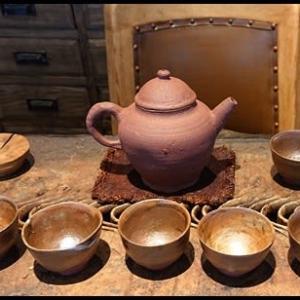 茶・人・器
