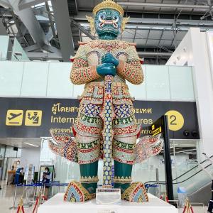 スワンナプーム国際空港 タイ旅行