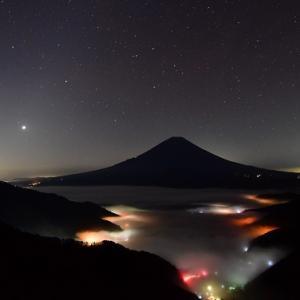 精進峠 2020.11.26 富士河口湖町