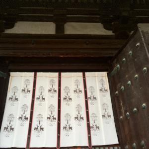 旅の記録(奈良正倉院展と奈良公園)