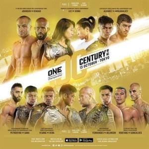 10.12、ONE Championship: Century - Part 1 動画