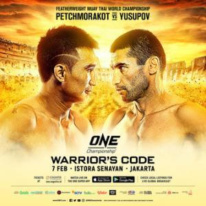 2.7、ONE Championship: Warrior's Code 動画