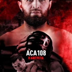 8.8、ACA 108: Galiev vs Adaev 動画