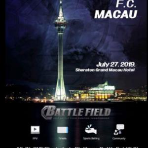 7.27、Battlefield FC 2 パトリック・シュミッドVSDJ・リンダーマンほか動画