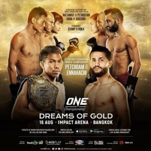 8.16、ONE Championship: Dreams of Gold 動画
