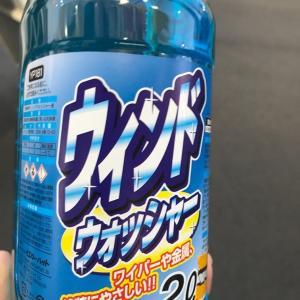 梨汁補充シマシタ