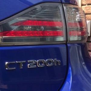 え?レクサスCT200hには紅葉マークが貼り付けられない???