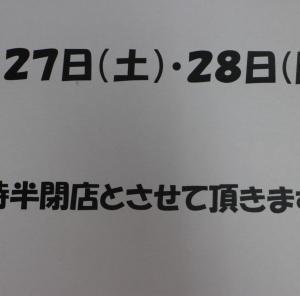6月25日(木)ドッグランのお友達(^^)