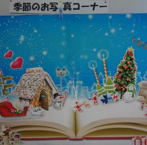 12月2日(水)ドッグラン大仙の様子(^^)