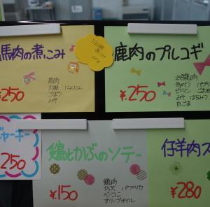 1月27日(水)ドッグラン大仙の様子(^^)