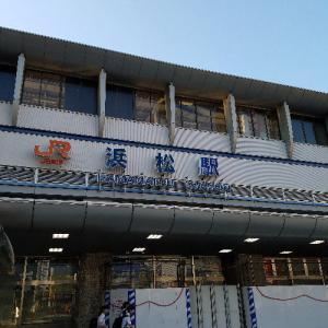 高熱の中、東名高速を走る!!そして浜松でぼったくられる ...m(_ _)m