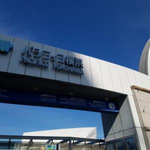 人脈構築ためパシフィコ横浜「国際宝飾展」へ行く... ...m(_ _)m