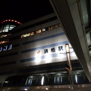 金曜の夜の浜松は、餃子とビールが旨い ...m(_ _)m