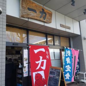 中央卸売市場内にある食堂でマグロカツを食べる ...m(_ _)m