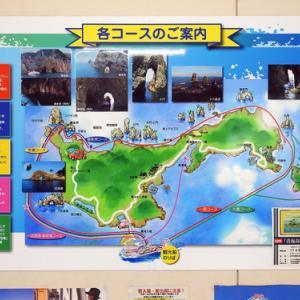 観光船で青海島を一周