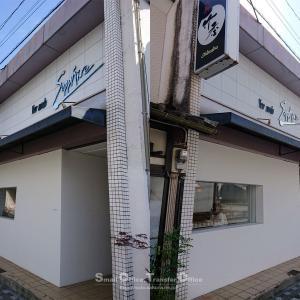 菊池市の台湾料理店SUMI