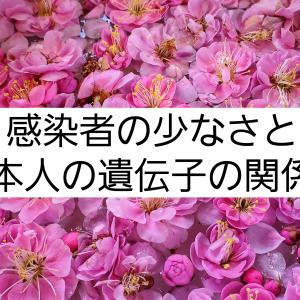 縄文のDNAと「ジャパン・パラドックス」欧米が日本のコロナ対策を奇跡と呼ぶ理由